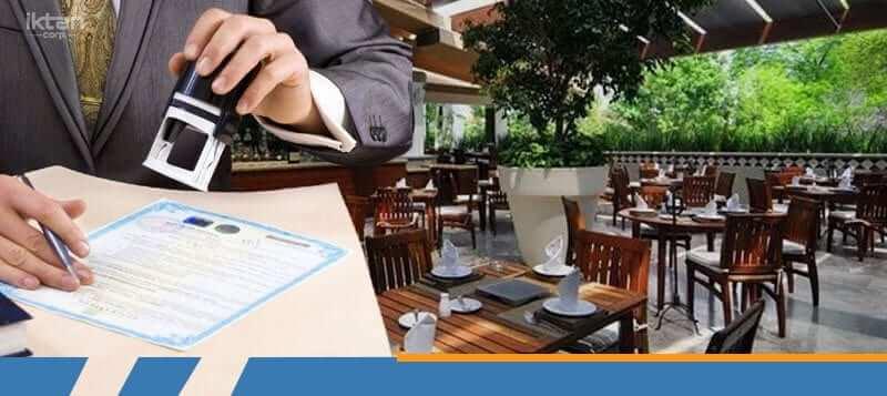 Restaurante tramites
